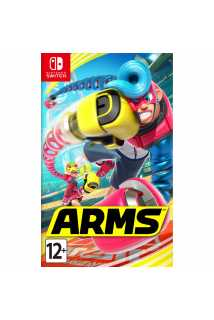 ARMS [Switch] Trade-in | Б/У
