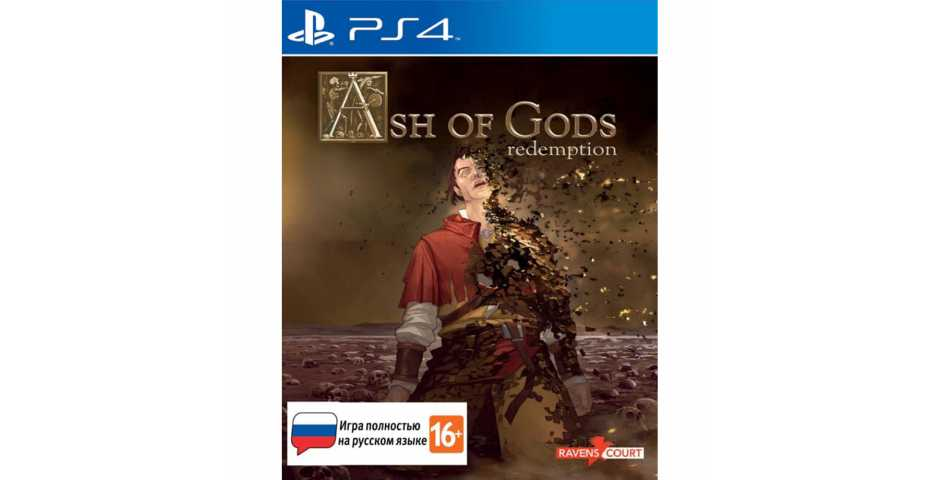 Ash of Gods: Redemption [PS4, русская версия]