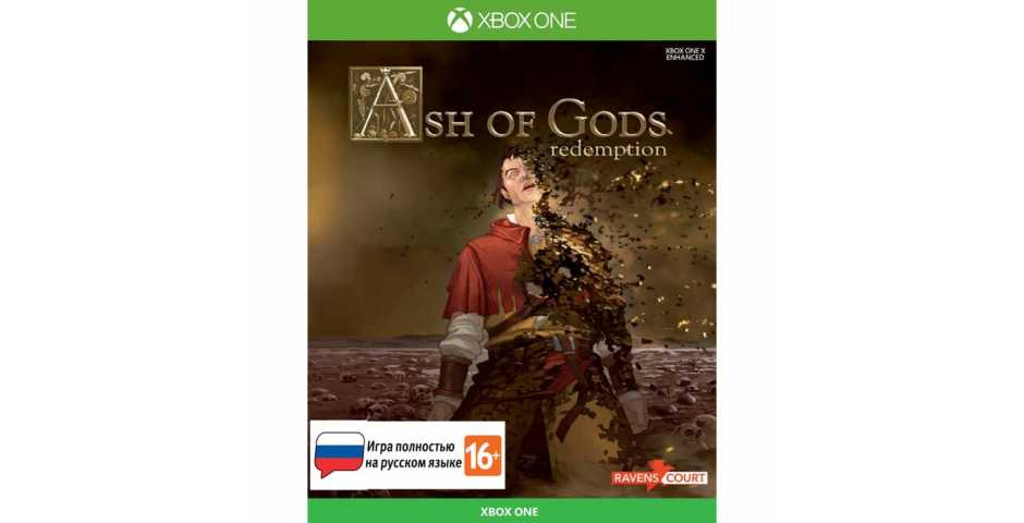 Ash of Gods: Redemption [Xbox One, русская версия]