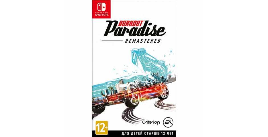 Burnout Paradise Remastered [Switch]