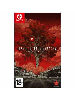 Deadly Premonition 2: A Blessing in Disguise [Switch]