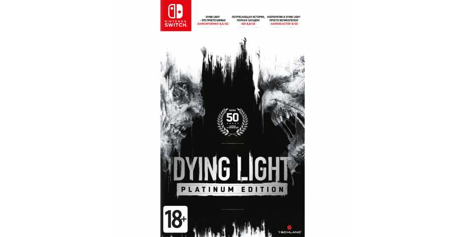 Dying Light: Platinum Edition [Switch]