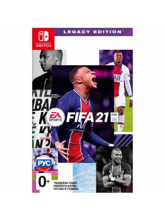 FIFA 21 Legacy Edition [Switch, русская версия]