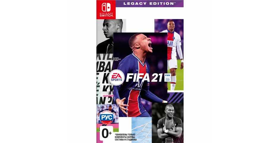 FIFA 21 Legacy Edition [Switch, русская версия]