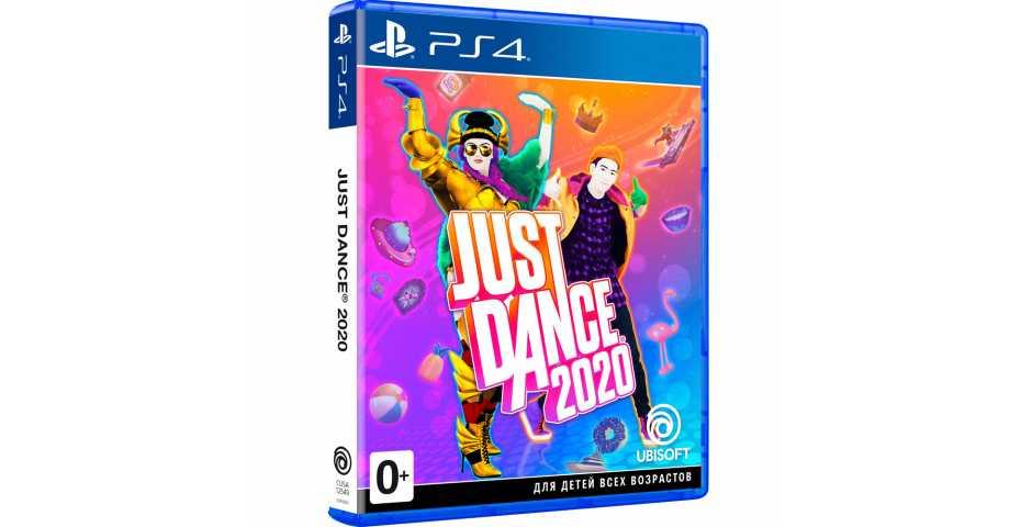 Just Dance 2020 [PS4, русская версия]