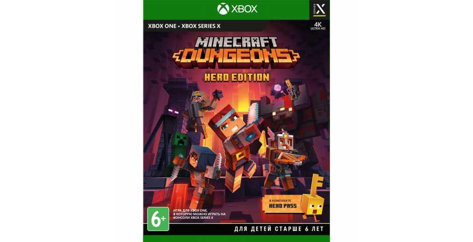 Minecraft Dungeons - Hero Edition [Xbox One]