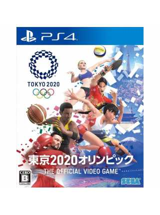 Olympic Games Tokyo 2020 - The Official Video Game [PS4]