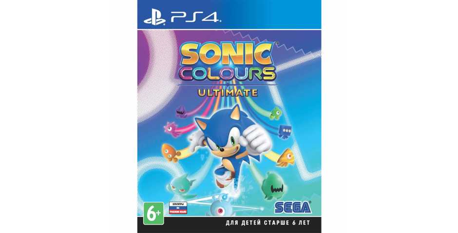 Sonic Colours: Ultimate [PS4]