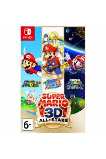 Super Mario 3D All-Stars [Switch]