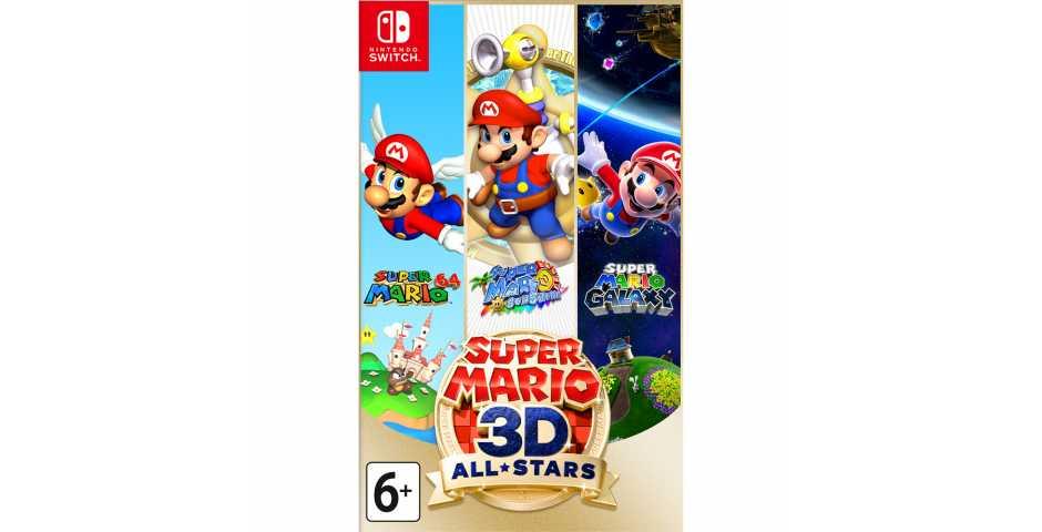 Super Mario 3D All-Stars [Switch]
