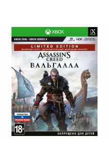 Assassin's Creed: Valhalla (Вальгалла) - Limited Edition [Xbox One/Xbox Series, русская версия]