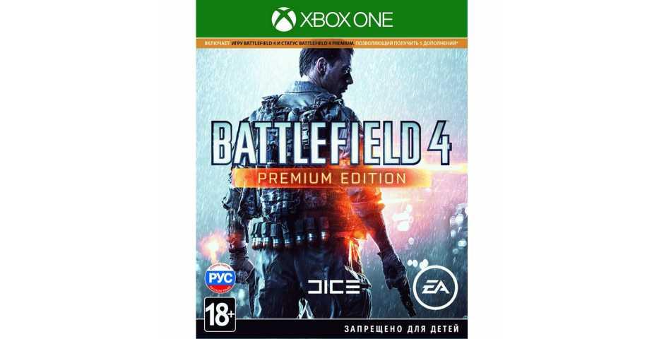 Battlefield 4 Premium Edition [Xbox One, русская версия]
