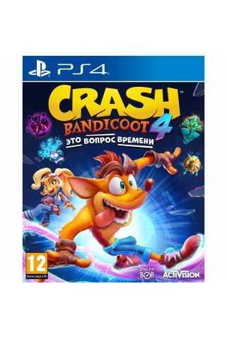 Crash Bandicoot 4: Это вопрос времени [PS4] Trade-in   Б/У