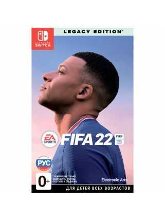 FIFA 22 Legacy Edition [Switch, русская версия]