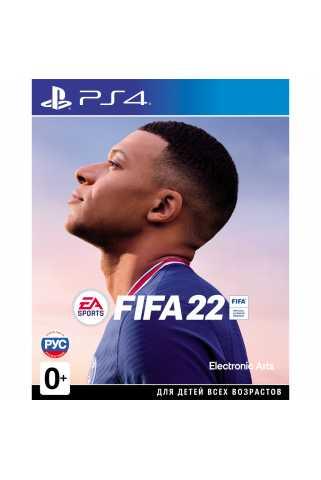 FIFA 22 [PS4, русская версия]