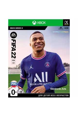 FIFA 22 [Xbox Series, русская версия]