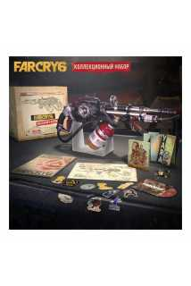 Far Cry 6 - Collector's Edition (Без игры)