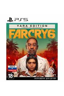 Far Cry 6 - Yara Edition [PS5, русская версия]