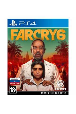 Far Cry 6 [PS4, русская версия]