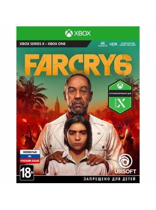 Far Cry 6 [Xbox One, русская версия]