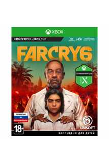Far Cry 6 [Xbox One/Xbox Series, русская версия]