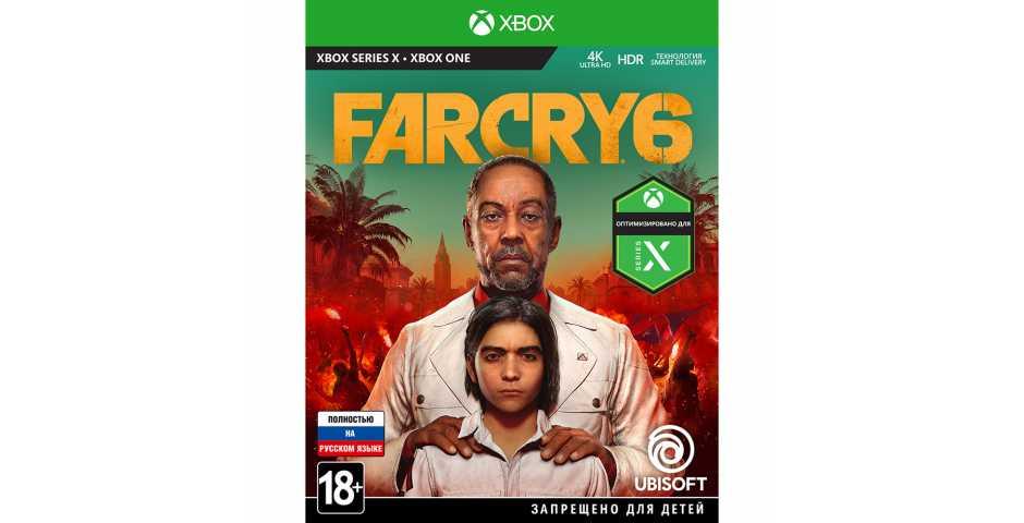 Far Cry 6 [Xbox One/Xbox Series, русская версия]