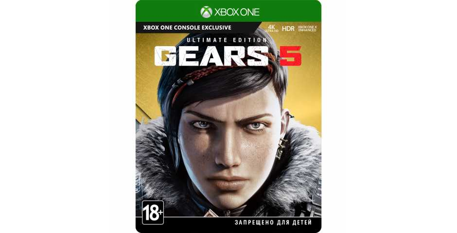 Gears 5 - Ultimate Edition [Xbox One]