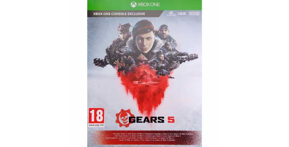 Gears 5 + Gears of War 4 (Код) [Xbox One]