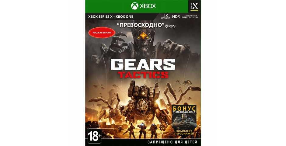 Gears Tactics [Xbox One]