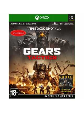 Gears Tactics [Xbox Series]