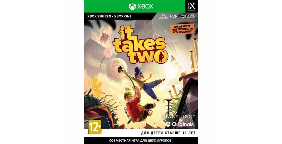 It Takes Two [Xbox One/Xbox Series]