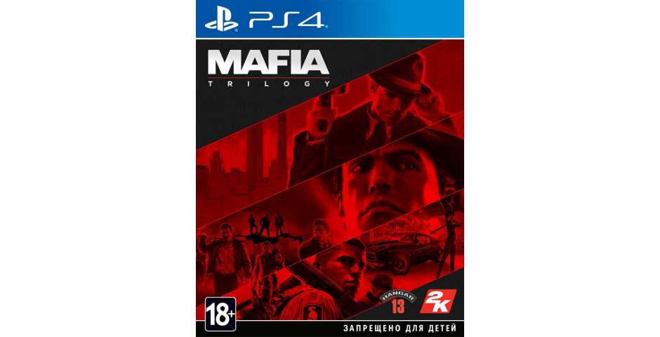 Mafia: Trilogy [PS4]
