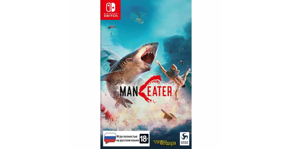 Maneater [Switch, русская версия]