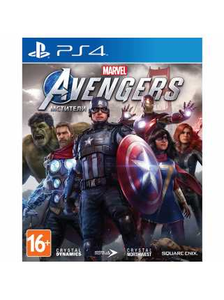 Marvel's Avengers (Мстители Marvel) [PS4, русская версия]