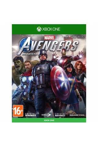 Marvel's Avengers (Мстители Marvel) [Xbox One, русская версия]