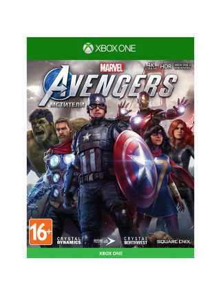 Marvel's Avengers (Мстители Marvel) [Xbox One, русская версия] Trade-in | Б/У