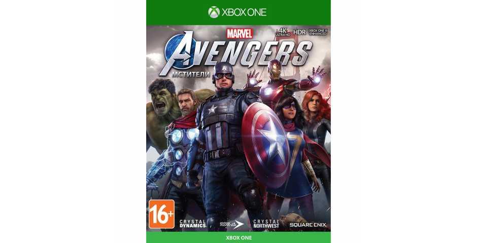 Marvel's Avengers (Мстители Marvel) [Xbox One, русская версия] Trade-in   Б/У