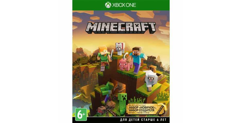 Minecraft Master Collection [Xbox One, русская версия]