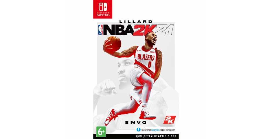 NBA 2K21 [Switch]