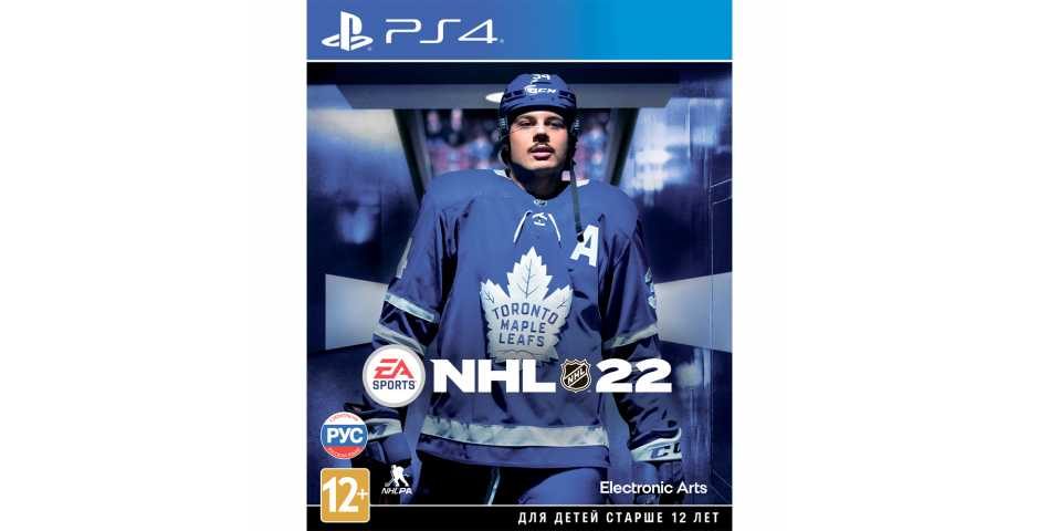 NHL 22 [PS4]