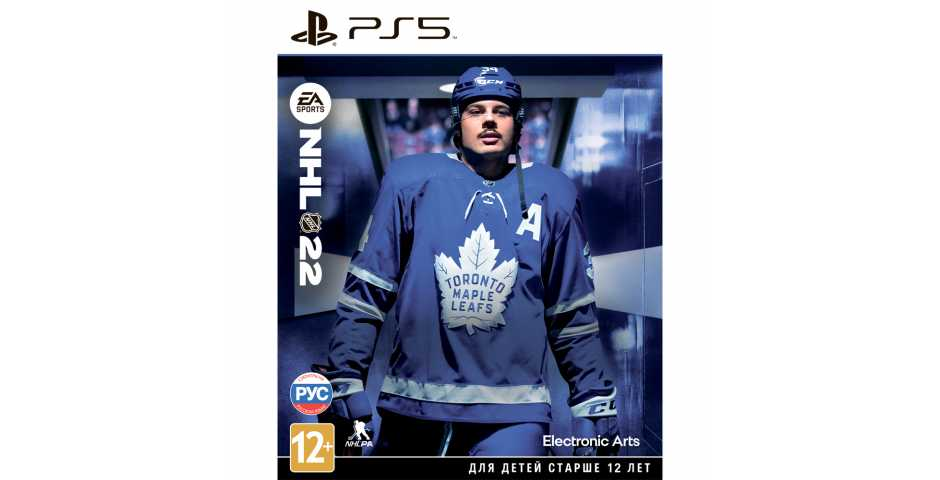 NHL 22 [PS5]
