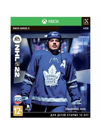NHL 22 [Xbox Series]