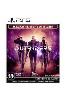 Outriders - Day One Edition [PS5, русская версия]