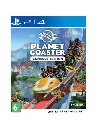 Planet Coaster: Console Edition [PS4]