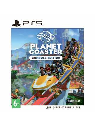 Planet Coaster: Console Edition [PS5]