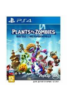 Plants vs Zombies: Битва за Нейборвиль [PS4]