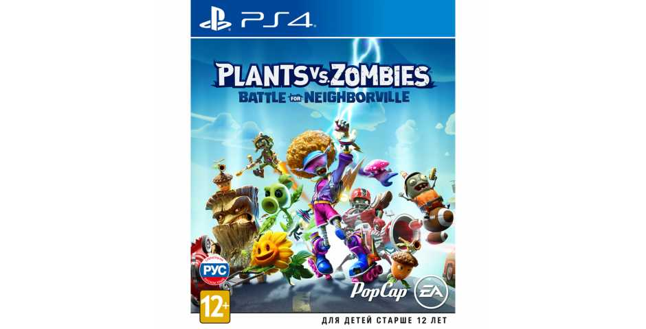 Plants vs Zombies: Битва за Нейборвиль [PS4] Trade-in   Б/У