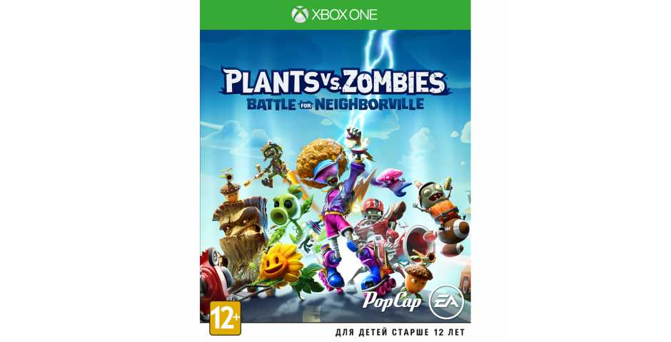 Plants vs Zombies: Битва за Нейборвиль [Xbox One]