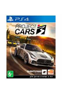 Project CARS 3 [PS4]