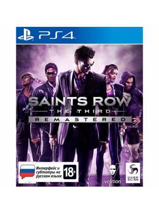 Saints Row: The Third - Remastered [PS4]